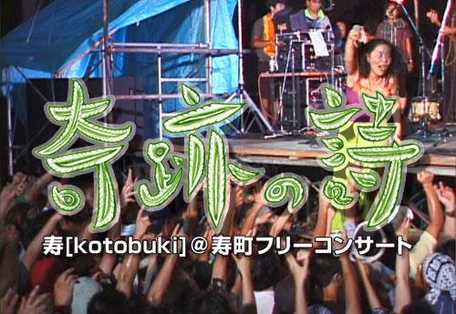 2000年『A−YO』
