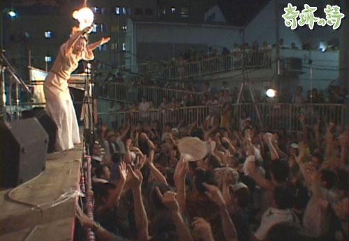 寿[kotobuki]「我ったーネット」2008年寿町フリーコンサート
