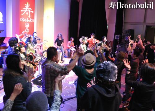 寿[kotobuki] 旧正月コンサート2013