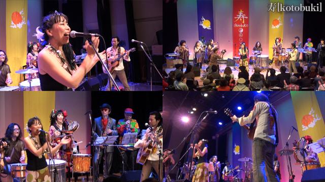 2014年、寿[kotobuki]旧正月コンサート