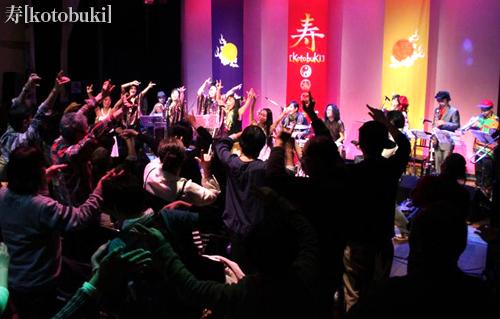2014年、寿[kotobuki]今日正月コンサート