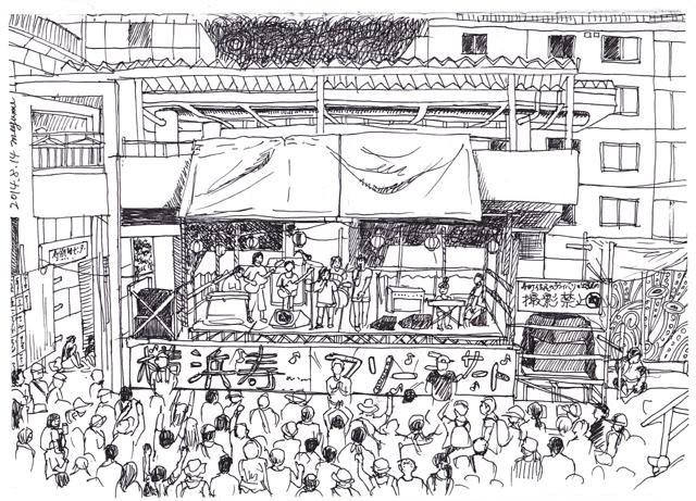 寿町フリーコンサート2014 by ほしのめぐみ
